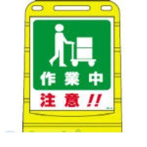 日本緑十字 [334018]「直送」【代引不可・他メーカー同梱不可】 BPS-18 334018 【送料無料】【キャンセル不可】