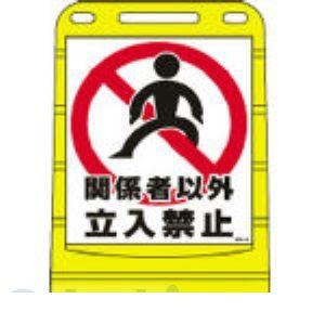 日本緑十字 [334019]「直送」【代引不可・他メーカー同梱不可】 BPS-19 334019 【送料無料】【キャンセル不可】
