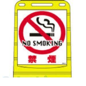 日本緑十字 [334021]「直送」【代引不可・他メーカー同梱不可】 BPS-21 334021 【送料無料】【キャンセル不可】