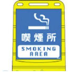 日本緑十字 [334022]「直送」【代引不可・他メーカー同梱不可】 BPS-22 334022 【送料無料】【キャンセル不可】
