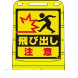 日本緑十字 [334023]「直送」【代引不可・他メーカー同梱不可】 BPS-23 334023 【送料無料】【キャンセル不可】