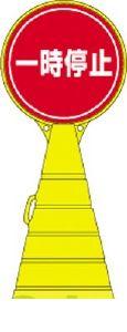 日本緑十字 [336011]「直送」【代引不可・他メーカー同梱不可】 RP-11 336011 【送料無料】【キャンセル不可】