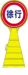 日本緑十字 [336012]「直送」【代引不可・他メーカー同梱不可】 RP-12 336012 【送料無料】【キャンセル不可】