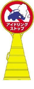 日本緑十字 [336013]「直送」【代引不可・他メーカー同梱不可】 RP-13 336013 【送料無料】【キャンセル不可】
