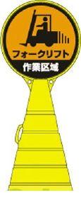 日本緑十字 [336017]「直送」【代引不可・他メーカー同梱不可】 RP-17 336017 【送料無料】【キャンセル不可】