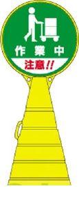 日本緑十字 [336018]「直送」【代引不可・他メーカー同梱不可】 RP-18 336018 【送料無料】【キャンセル不可】