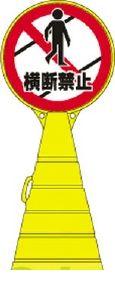 日本緑十字 [336020]「直送」【代引不可・他メーカー同梱不可】 RP-20 336020 【送料無料】【キャンセル不可】