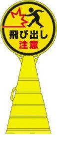 日本緑十字 [336023]「直送」【代引不可・他メーカー同梱不可】 RP-23 336023 【送料無料】【キャンセル不可】