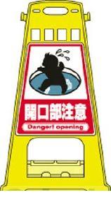 日本緑十字 338011 BK-11 338011 【送料無料】【キャンセル不可】
