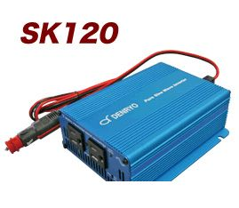 電菱(DENRYO) [SK120-148] 正弦波インバータ SKシリーズ SK120148 【送料無料】
