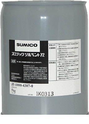 住鉱 565774 洗浄剤 フッ素系、液状 スミテックソルベント72 5kg 565774