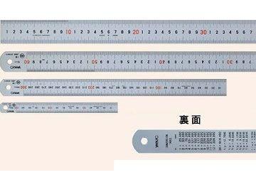 ヤマヨ YAMAYO GS200 ステンレス直尺 GS200 【送料無料】