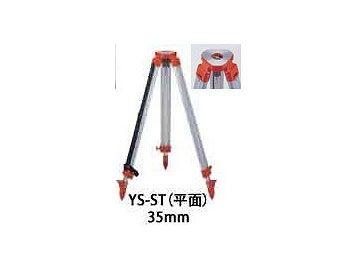 ヤマヨ YAMAYO YS-ST アルミ三脚 測量器械用 YSST