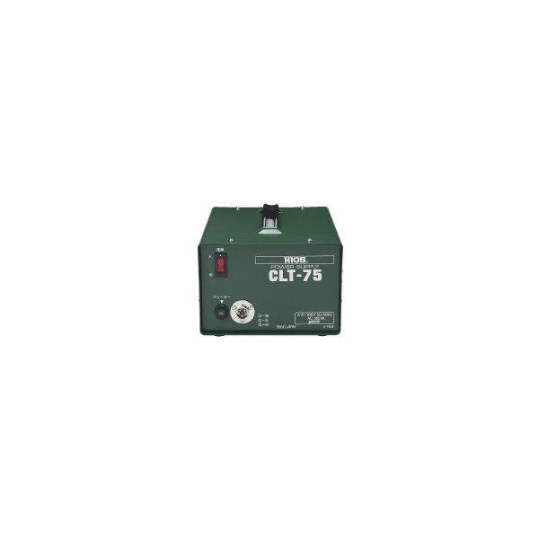 ハイオス HIOS CLT-75 CL-9000用電源 CLT75 【送料無料】