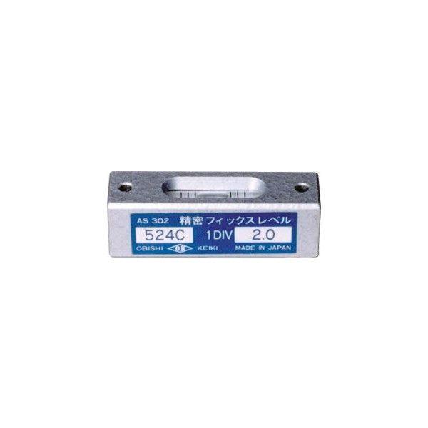 大菱計器製作所 大菱計器 AS301 精密フィックスレベル 524C 感度0.5 AS301 【送料無料】