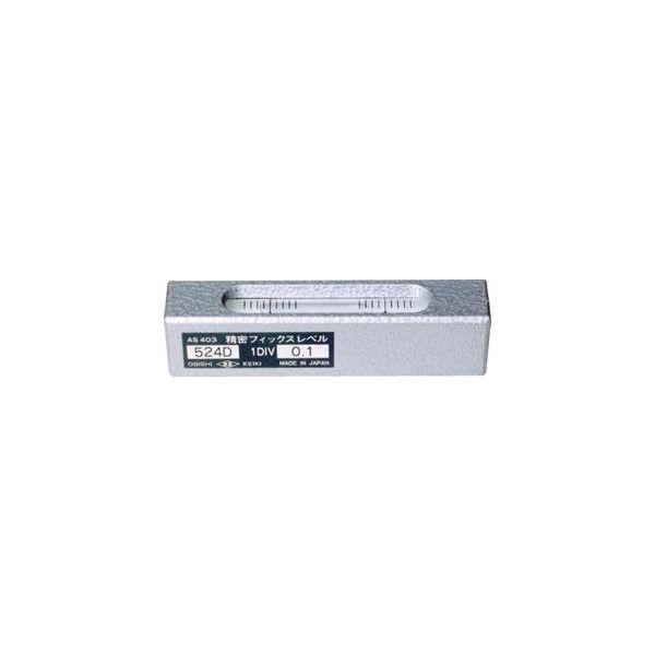 大菱計器製作所(大菱計器)[AS403] 精密フィックスレベル 524D 感度0.1 AS403 【送料無料】
