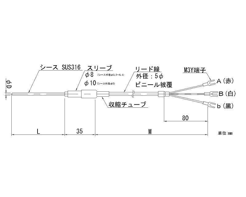 【個数:1個】日本電測 RN1-8-15-4M リード線形シース白金測温抵抗体 RN18154M