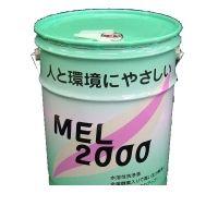 友和(YUWA)[MEL-2000-18L] 環境対応型強力洗浄剤(18L) MEL-2000 MEL200018L 【送料無料】