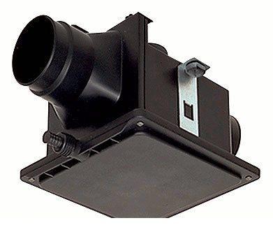 三菱換気扇 [V-13ZMC5] ダクト用換気扇 V13ZMC5 【送料無料】