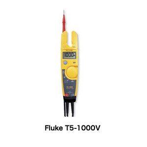 【受注生産品 納期-約2.5ヶ月】フルーク FLUKE T5-1000 【納期:約1ヶ月】 1000V電圧・導通・電流用テスター T51000 【送料無料】