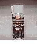 ファインケミカル FCJ FC-166 スプレーグリース HRーV FC166【24個入】 【送料無料】【キャンセル不可】
