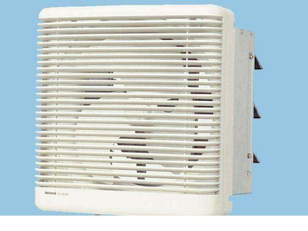 パナソニック電工 Panasonic FY-20LSE-W 有圧換気扇・産業用換気扇 FY20LSEW