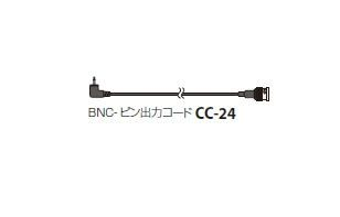 リオン CC-80 接続コード CC80