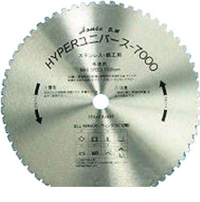ハウスB.M [US-355H] ハイパーユニバース7000 高速カッター用 355mm×64P US355H 【送料無料】