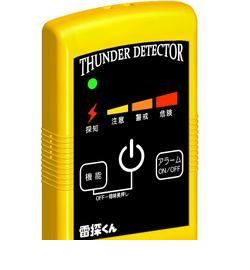 【あす楽対応】[100560] 携帯型雷探知器 雷探くん 100560【即納・在庫】