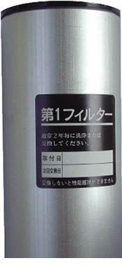 前田シェル M-110-2F-5 第2エレメント M1102F5