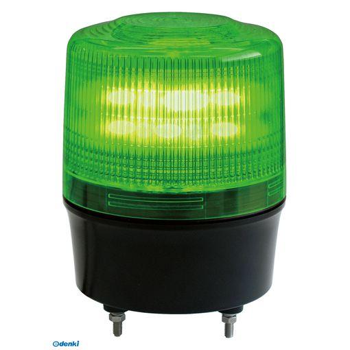 【個数:1個】日恵 VL12R-100NPG/RD 直送 代引不可・他メーカー同梱不可 無線式・φ120LED回転灯 ニコトーチ・120【緑】AC100VVL12R100NPG/RD