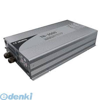 電菱 DENRYO TN-3000-148G 正弦波インバータ:TNシリーズ 商用/太陽電池充電器/切替リレー内臓 TN3000148G