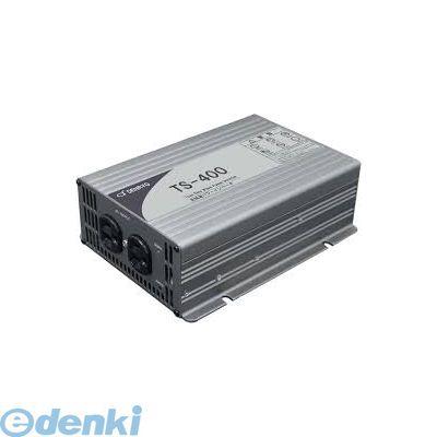 電菱 DENRYO TS-400-124A 正弦波インバータ:TSシリーズ サイン波連続400W TS400124A