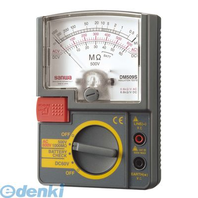 sanwa 三和電機計器 DM509S 単レンジ式アナログ絶縁抵抗計