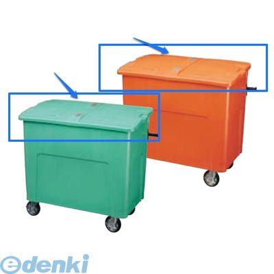 【個人宅配送不可】積水テクノ成型 RCJF6O 直送 代引不可・他メーカー同梱不可 リサイクルカートアウトバー 0.6フタ オレンジ【屋号(管理組合名や自治会名など)等の明記でも可能です】