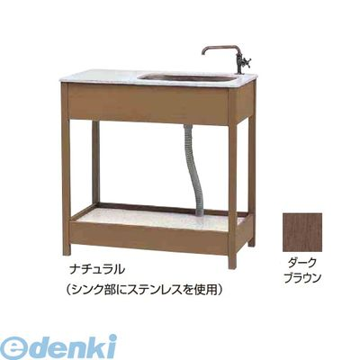 タカショー 贈答 TAKASHO 46944400 直送 代引不可 他メーカー同梱不可 送料無料 幅広タイプ エバーエコウッド EDA-S3D ガーデンシンク3型 新発売 個人宅配送不可
