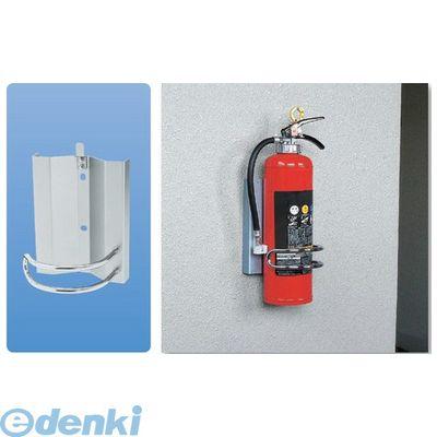 神栄ホームクリエイト(旧新協和)[SK-FEB-01K] 消火器ボックス(壁付型) SKFEB01K