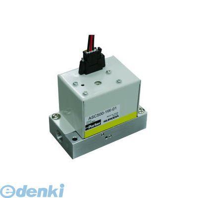 クロダニューマティクス ASC500-1W-01 エアセービングユニット 単体 ASC5001W01