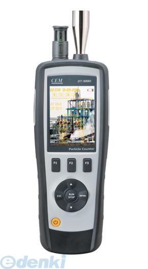CEM DT-9880 空気環境・粒子粉塵計数器 DT9880