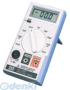 【受注生産品 納期-約1ヶ月】TES TES-1500 キャパシタンス・メーター TES1500