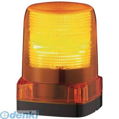 パトライト LFHM2Y パトライト LEDフラッシュ表示灯