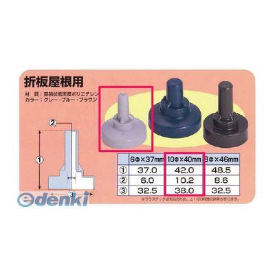 ヒロセ産業 TENCAP-10-G【100】 テンキャップ 10mm 色:グレー 充填材入りボルトキャップ【100個入】TENCAP10G【100】