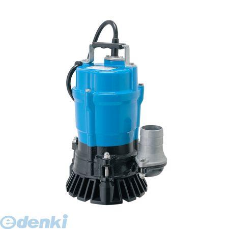 鶴見製作所 HSU2.55S 60HZ 直送 代引不可・他メーカー同梱不可 一般工事排水用HSU型