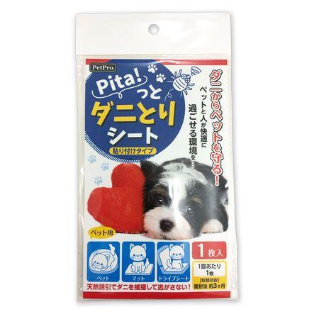 ペットプロジャパン PetPro 4981528659900 ペットプロ Pitaっとダニとりシート 1枚入