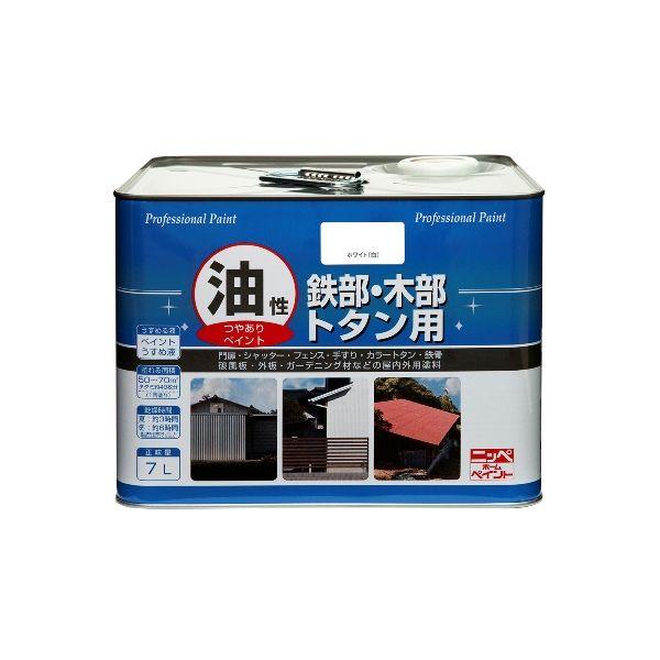 ニッペホームプロダクツ[4976124097829] 油性 鉄部・木部・トタン用 ブラックチョコレート 7L