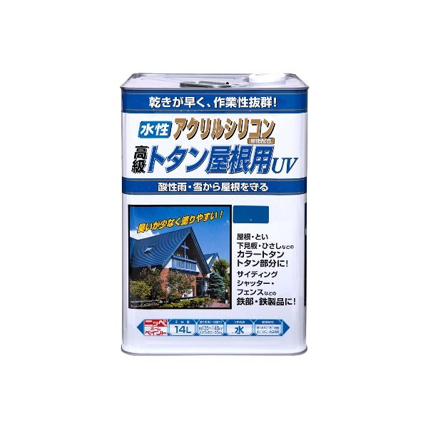 ニッペホームプロダクツ[4976124192456] 水性トタン屋根用UV 緑 14L