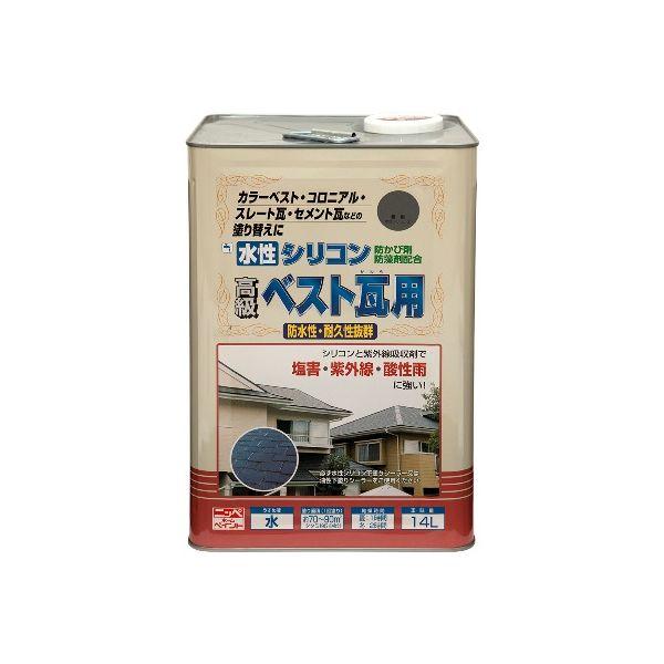 ニッペホームプロダクツ 4976124203497 水性シリコンベスト瓦用 銀黒 14L