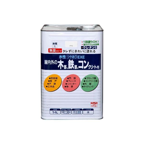 ニッペホームプロダクツ 4976124420153 水性つやありEXE ホワイト 14L