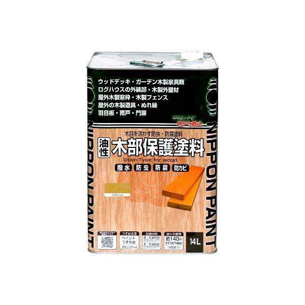 ニッペホームプロダクツ 4976124519000 油性木部保護塗料 スプルース 14L