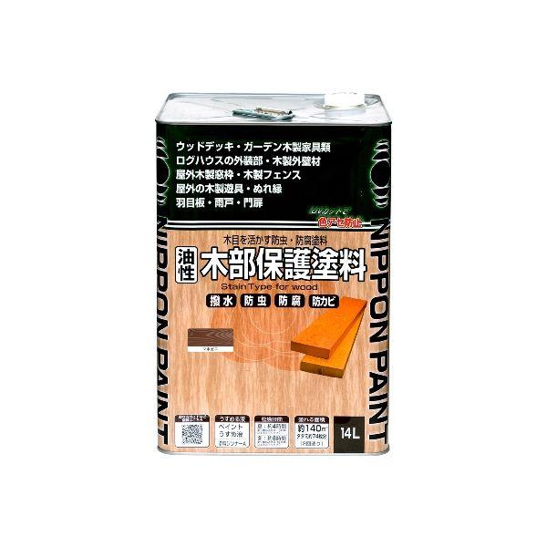 ニッペホームプロダクツ 4976124519048 油性木部保護塗料 マホガニ 14L
